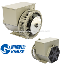 china factory ISO and CE ac Brushless Alternator