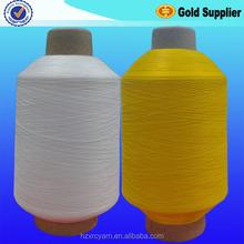 Factory direct high tenacity nylon yarn China