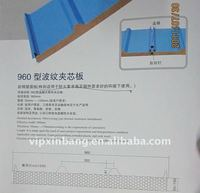 Fireproof factory produced color coated eps composite roof panel