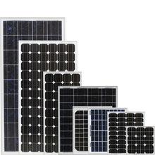 solar energy panle 100watt mono & poly