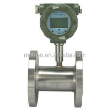 LWGY stainless steel Flanged turbine flow meter with green converter