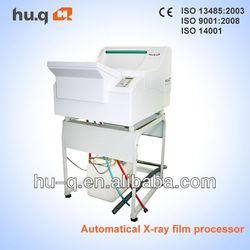 Automatic Medical X-Ray Film Processor(HQ-350XT)