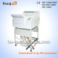 Automatic Medical X-Ray Film Processor(HQ-350XT)