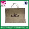 shape customizable 25kg multiwall brown kraft paper bag with pe liner