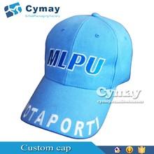 Customized embroidery caps print general men and women baseball cap