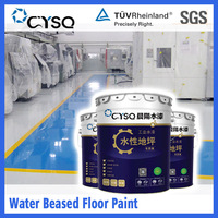 anticorrosion acid salt water resistant concrete tile epoxy floor paint , industrial cement acrylic resin epoxy paint