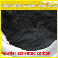 wood based powered activated carbon used for water treatment