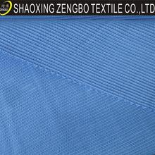 New design non woven fabric manufacturer in ahmedabad in Keqiao