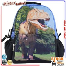 Modern bag for children, cartoon animal printed cheap luggage school kids bags BBP120S