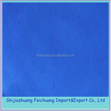 resonal price for cotton twill fabric