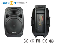 2015 Trade assurance supplier SAION 8 inch portable speaker with buletooth