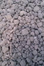 Portland cement Clinker CPC50
