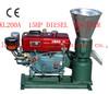 KL-200 series wood pellet machine/seed pelleting making machine/wood pellet mill