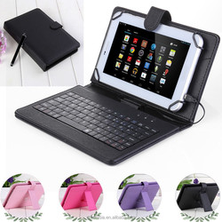 """7"""" inch Leather Tablet Folio USB keyboard Case Stand Cover"""