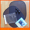 Car Sunshade Cover For Side Window