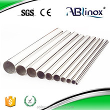 stainless steel tube /stainless pipe / 304 stainless steel pipe