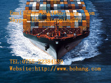 consolidated shipping agency from china shenzhen--skype:bhc-shipping001