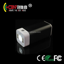 max 1040mah capacity universal mobile power pack with LED light fucntion,customer logo available