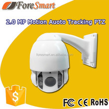 Cheap two-way audio and 3D location outdoor hd 1920p ip camera