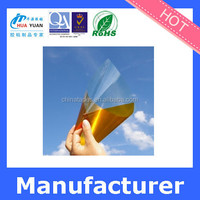 non adhesive insulation tape