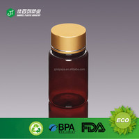 aluminium cap amber color body plastic empty medication pill bottle cap