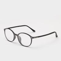 design optics reading glasses rimless(BX6936)