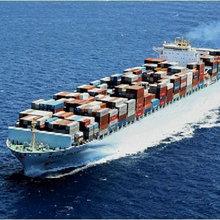 Shantou sea freight to Fremantle, australia