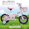 Price cheap Suitable for all ages Chinese factory baby bike baby bicycle trailer