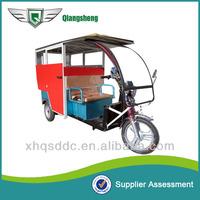 1000W super power pedicab rickshaw manufactures in china