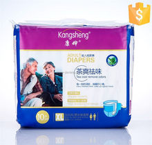 2015 professional s/m/l/xl size adult diapers