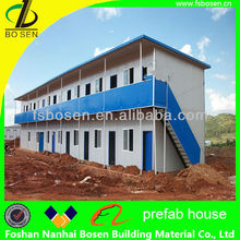 Top-quality but low cost green prefabricated office
