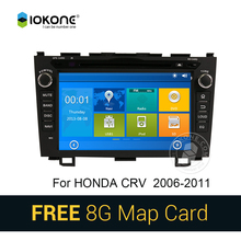 windows CE car radio stereo audio player with gps navigation for HONDA CRV 2006-2011