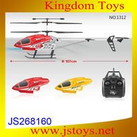 hot toys big rc helicopter for sale