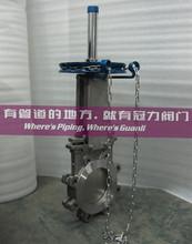 Stainless steel Chain wheel knife gate valve