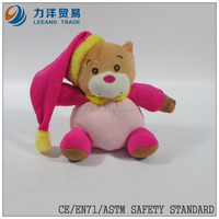 cute/lovely baby plush/stuff toys/animal toys/pink bear with hat & ring, Customised toys,CE/ASTM safety stardard