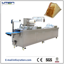 2015 China best sale table top vacuum packing machine