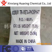 Trimetaphosphate Trisodium STMP as Water Retaining Agent