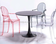 2015 new China Polycarbonate PC Clear resin acrylic, philippe starck arm, victoria louis ghost chair
