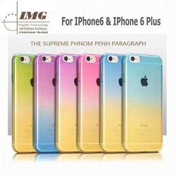 China supplier graident TPU ultra thin cell phone case for iphone 6, for iphone 6 cover with 6 colors factory price