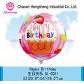 los suministros de cumpleaño del globo del partido para niños