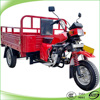 Africa popular three wheel delivery motorcycle