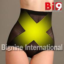 High Waisted Short Leg Push-Up Postpartum abdomen Panty Girdle