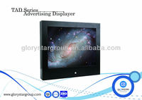 Wall Mounted for Shopping Mall Network Advertisement 15 inch Display