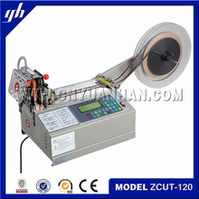 computerized fabric cutting machine for sales
