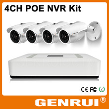 New Product, GENRUI Pluy&Play 4CH HD 720P Home Security Camera System, Better Than Old CCTV DVR System