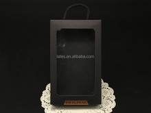 foldable cell phone case paper packaging boxes,cell phone case retail packaging