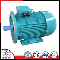 5.5 kw aluminum housing ac motor