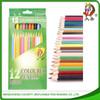 50 pencils artist coloured pencils in paper box pencil