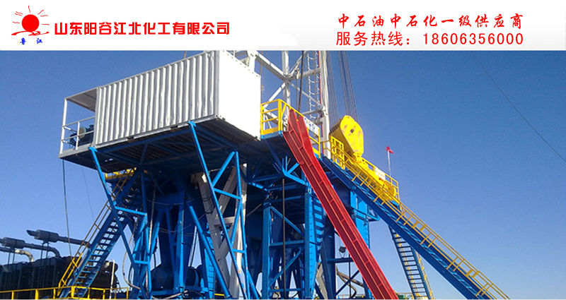 Anion Polyacrylamide HPAM Oilwell drilling fluid additive
