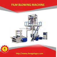TBSY-600mm automatic PE blowing film machine for sale